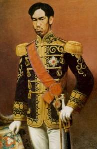 Meiji