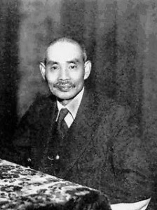 Toshihiro Eguchi