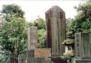 mikao-usui_usui-memorial